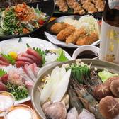海鮮居酒屋 さくらこ 静岡店のおすすめ料理2