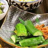 呑み処 お好み焼き 桜屋のおすすめ料理3