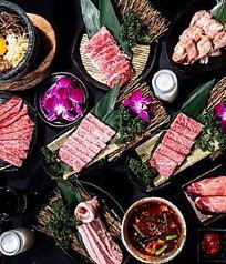 牛百 焼肉の写真