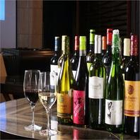 各国ワイン豊富に取り揃え