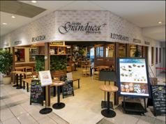グランドゥーカ 京急百貨店の写真