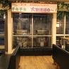 貸切ラウンジ 渋谷ガーデンスペース 桜丘店のおすすめポイント2