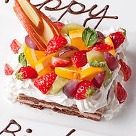 記念日・お祝い・誕生日にメッセージ入り特製ケーキ★