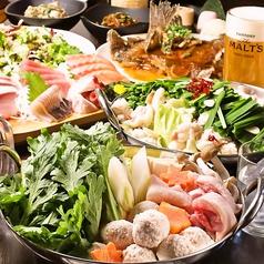 居酒屋 バッハ 渋谷店のおすすめ料理1
