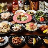 鉄板居酒屋 カヤモンジャ 栄店のおすすめ料理2