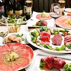 特選和牛焼肉と産直野菜 牛炙 名駅店のおすすめ料理1