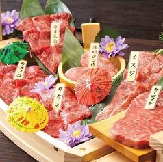 BBQ MIYAKONOJO GARDENのおすすめ料理1