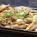 料理メニュー写真上富良野豚ハラミ焼肉