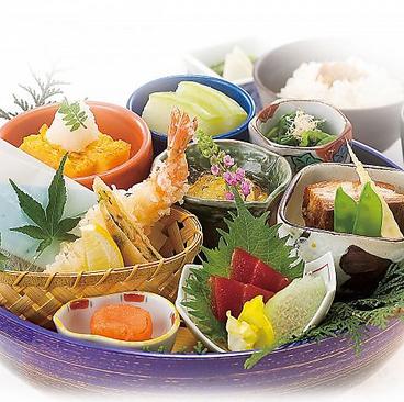 音音 おとおと 上野バンブーガーデン店のおすすめ料理1