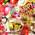 バースディ・記念日サービスも多数ご用意♪♪利用状況をおっしゃっていただければ、状況にあわせてBGMを流して、サプライズしちゃいます★☆記念日、誕生日はもちろん、女子会、合コンにもおすすめ◎◎大切な日だからこそ最高の思い出に♪♪お問合せお待ちしてます!!