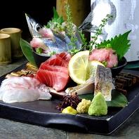 鮮魚の刺し盛り鮮魚のカルパッチョ