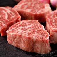 老舗精肉「日山」特選国産牛の希少部位を