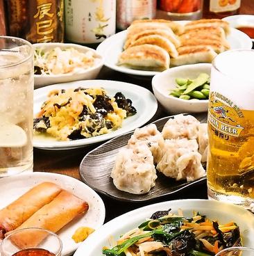 辰巳家のおすすめ料理1