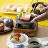 日本料理 瀬戸のおすすめポイント1