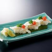 ふぐ一郎 新宿のおすすめ料理3