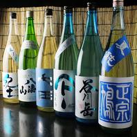 季節限定日本酒入荷中!獺祭や八海山