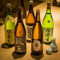 厳選した宮城県や山形県の地酒をご提供致します。