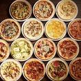 大人気のピザは15種類ご用意いたしております!!サイズはMサイズ、Lサイズご用意していますので、1名様から団体様までお楽しみいただけます♪