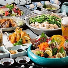 粋魚 本店のおすすめ料理1