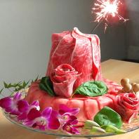 【見た目も楽しめる♪】肉ケーキございます!