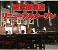 西武新宿店は、とてもモダンな雰囲気のある店舗で、常連様もとても多く、たくさんのお客様より愛されている店舗です。