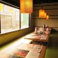 景色のよい広々空間☆ご家族との会食にも人気です!