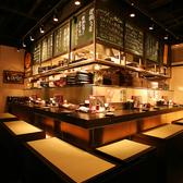 博多鉄鍋 参の三の雰囲気3