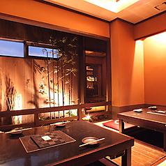 京ごはんとろばた焼 京月 高槻店の写真