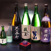 宮城県の地酒を揃えています。