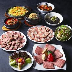 焼肉 韓国料理 マダンの写真