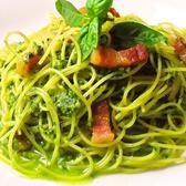 イタリアンテラス アルボルのおすすめ料理3