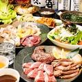 料理メニュー写真和牛付き♪焼肉食べ放題&飲み放題2時間3980円♪