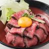 牛伝 八王子石川町店のおすすめポイント3