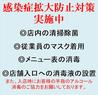 九州ざんまい 名鉄レジャック店のおすすめポイント2