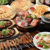 串虎 向日市店 ごはん,レストラン,居酒屋,グルメスポットのグルメ
