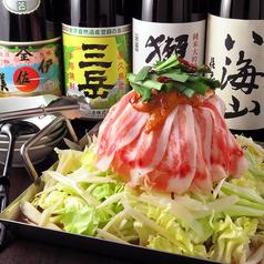鶏や梵 西新井店のおすすめ料理1