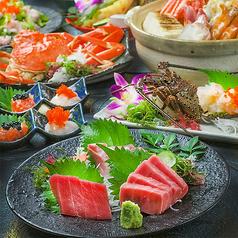 海鮮個室居酒屋 まぐろ総本家 浜松町店のおすすめ料理1