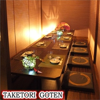 [山科駅の宴会はゆったり落ち着ける和の個室空間居酒屋!