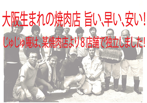 新登場!!黒毛和牛サーロインステーキ付プレミアム食べ飲み放題コース4280円!!
