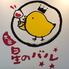 星のバルのロゴ