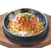 坐 和民 田無駅前店のおすすめ料理3