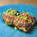 料理メニュー写真健味鶏のタンドリーチキン