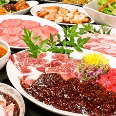 博多焼肉 玄風館 龍のおすすめ料理1
