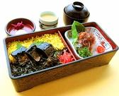 にしん御殿 小樽貴賓館のおすすめ料理2