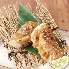 宮崎県産 真鯛の味噌焼き