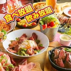 肉バル NIKUMARU 天神大名店特集写真1