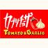カプリチョーザ トマト&ガーリック 横須賀モアーズ店のロゴ
