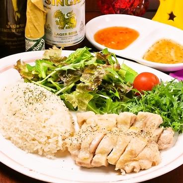 アジアンバル MAE963 マエクロサンのおすすめ料理1