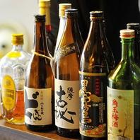 【今日飲みたい!!】単品飲み放題2時間1480円♪