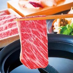 いよの舞 松山インター店のおすすめ料理1